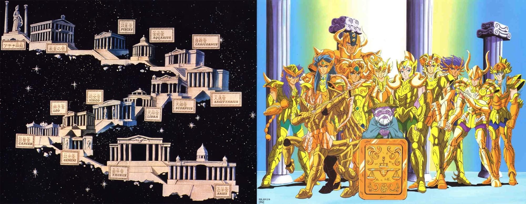 Santuario 12 casas cavaleiros de ouro