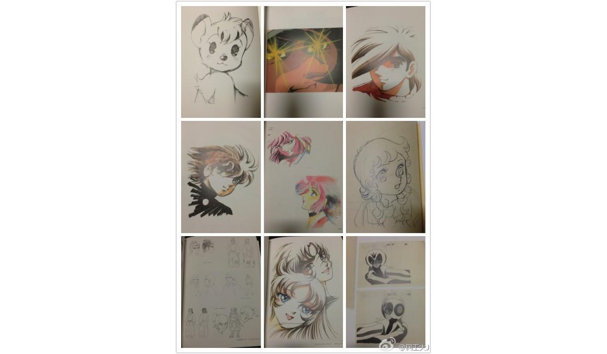 memorial-artbook-de-shingo-araki-1939-2011-hitomi-tamashii (6)