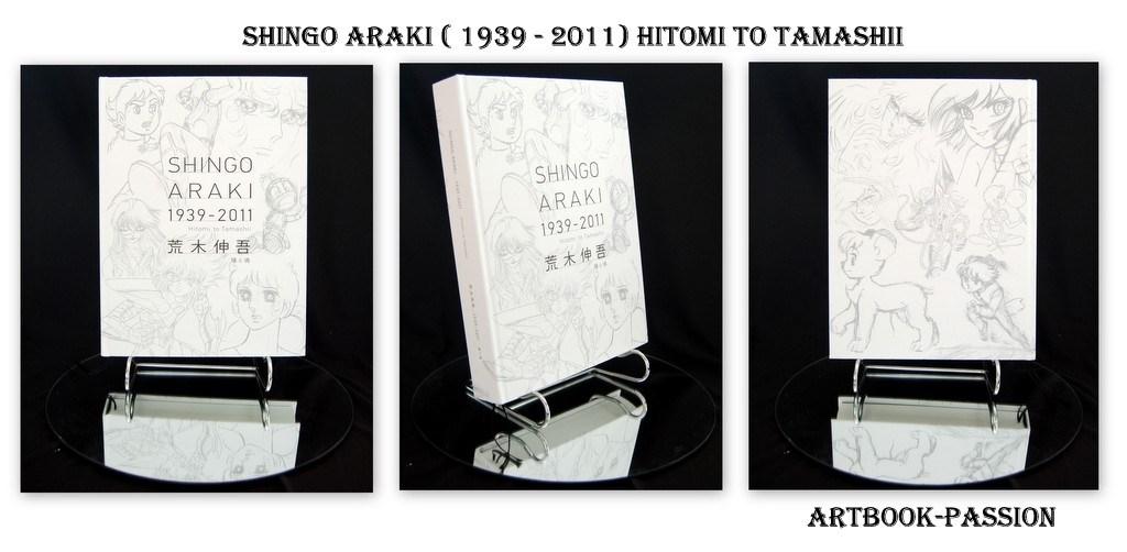shingo-araki-1939-2011-Hitomi-to-tamashii1