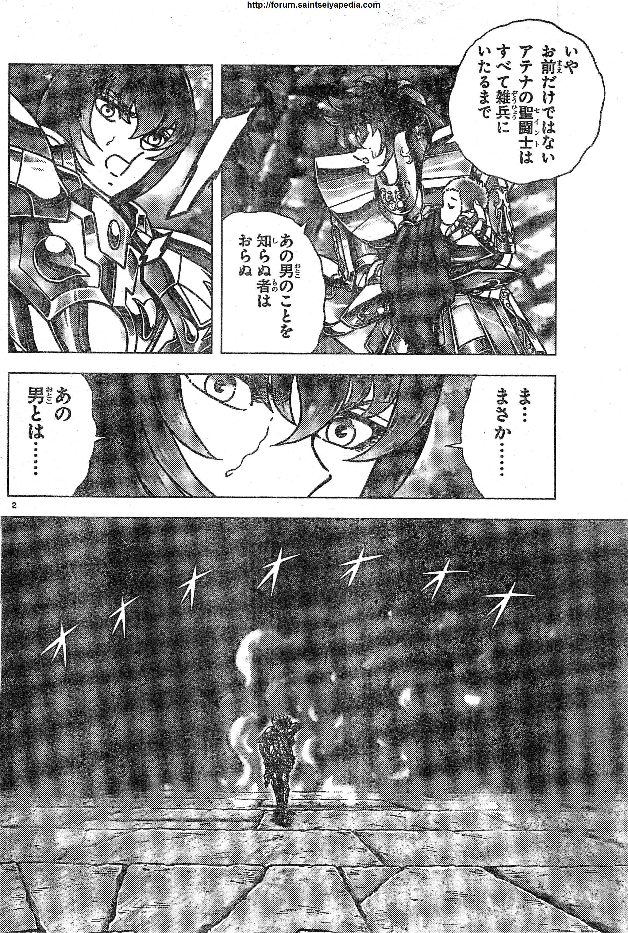 Saint Seiya - The Next Dimension - Chapitre 55 - 07