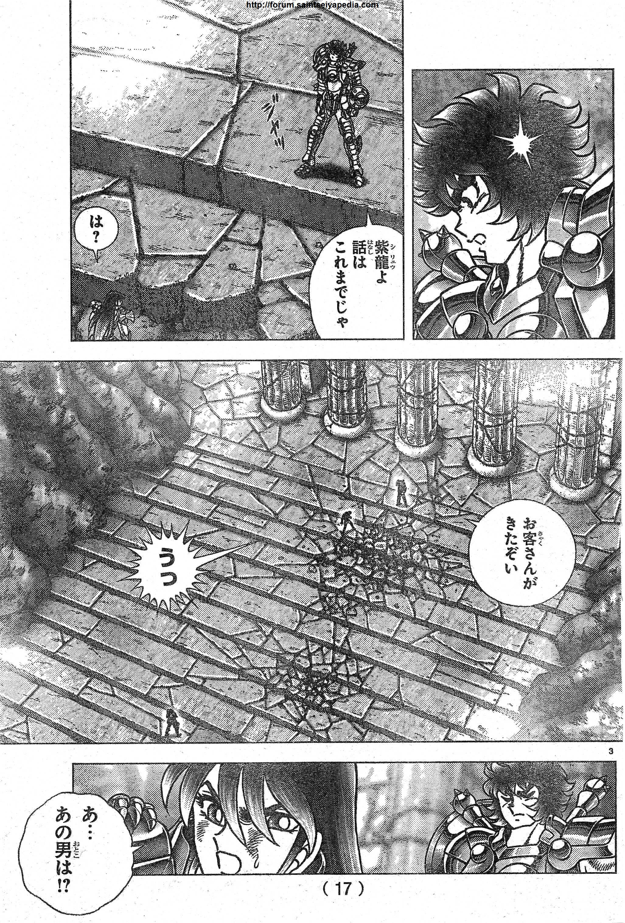 Saint Seiya - The Next Dimension - Chapitre 55 - 08