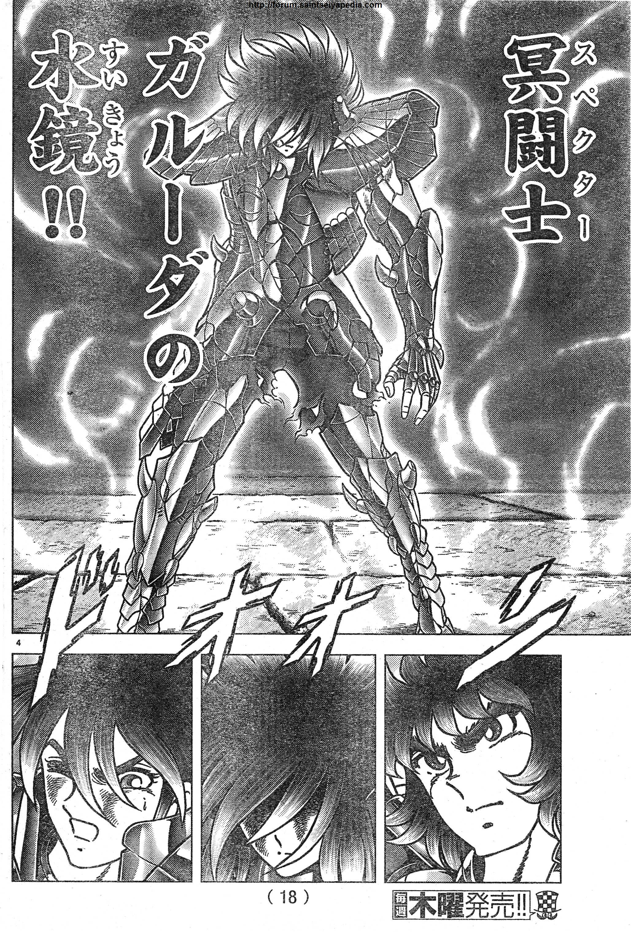 Saint Seiya - The Next Dimension - Chapitre 55 - 09