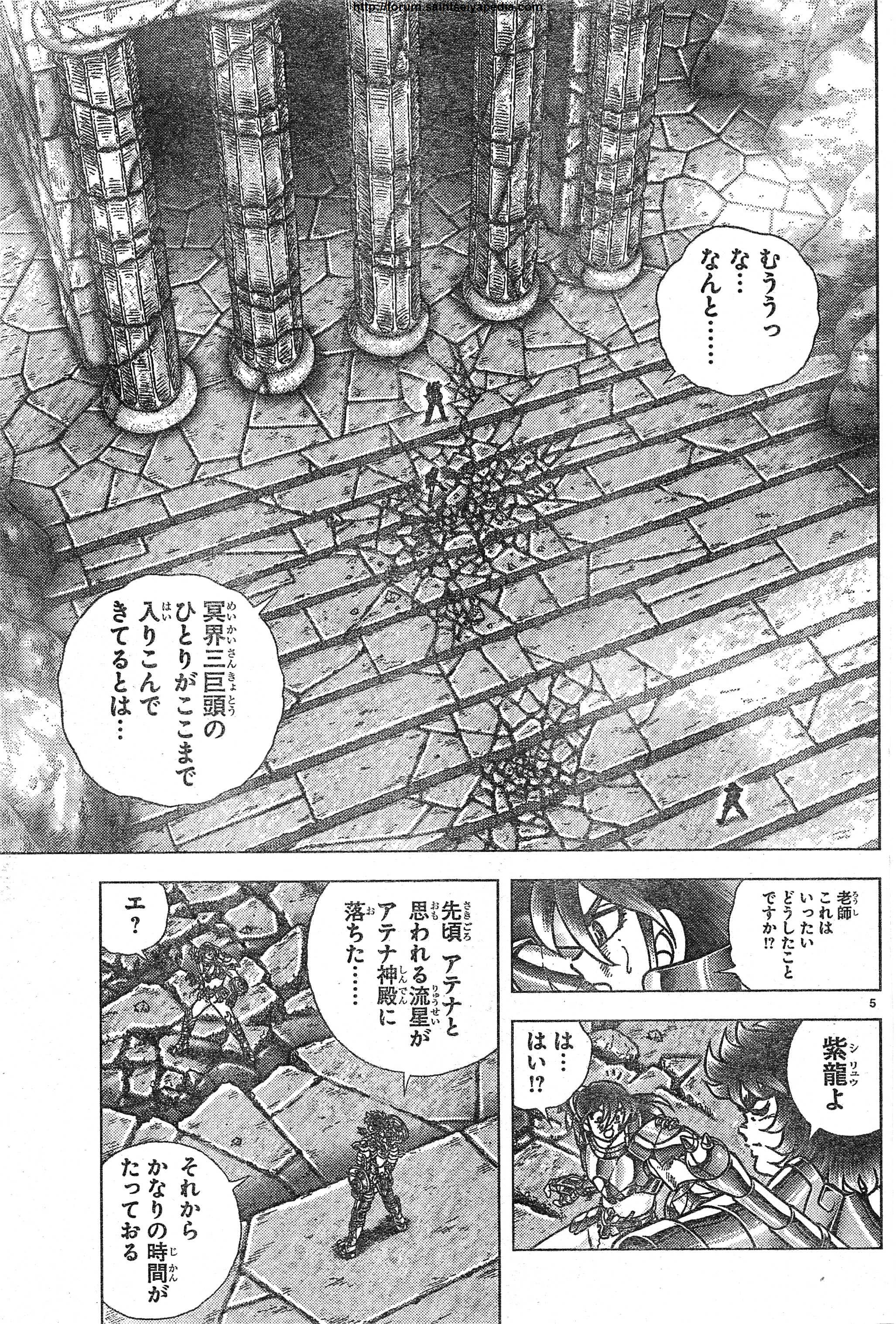 Saint Seiya - The Next Dimension - Chapitre 55 - 10