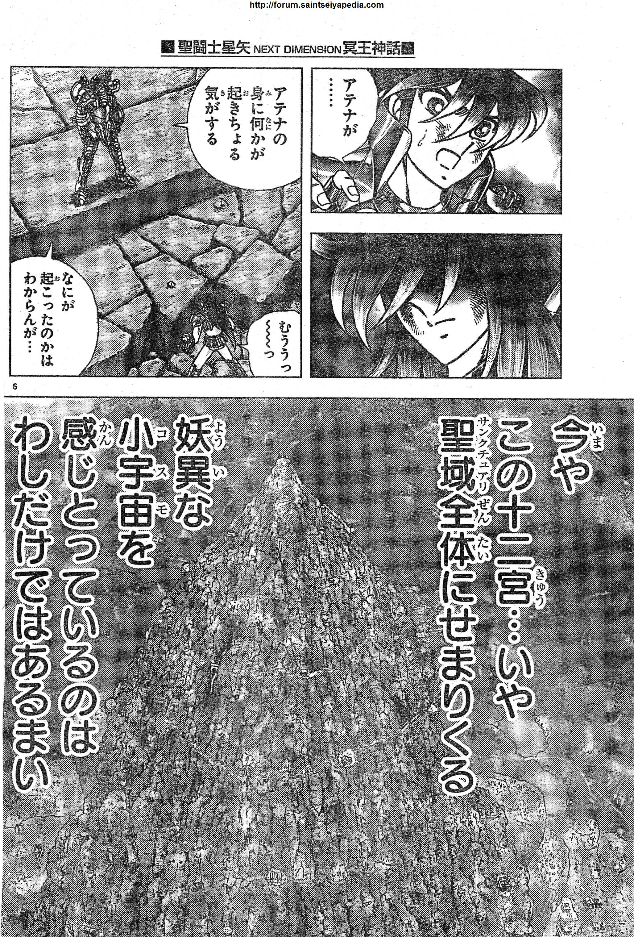 Saint Seiya - The Next Dimension - Chapitre 55 - 11