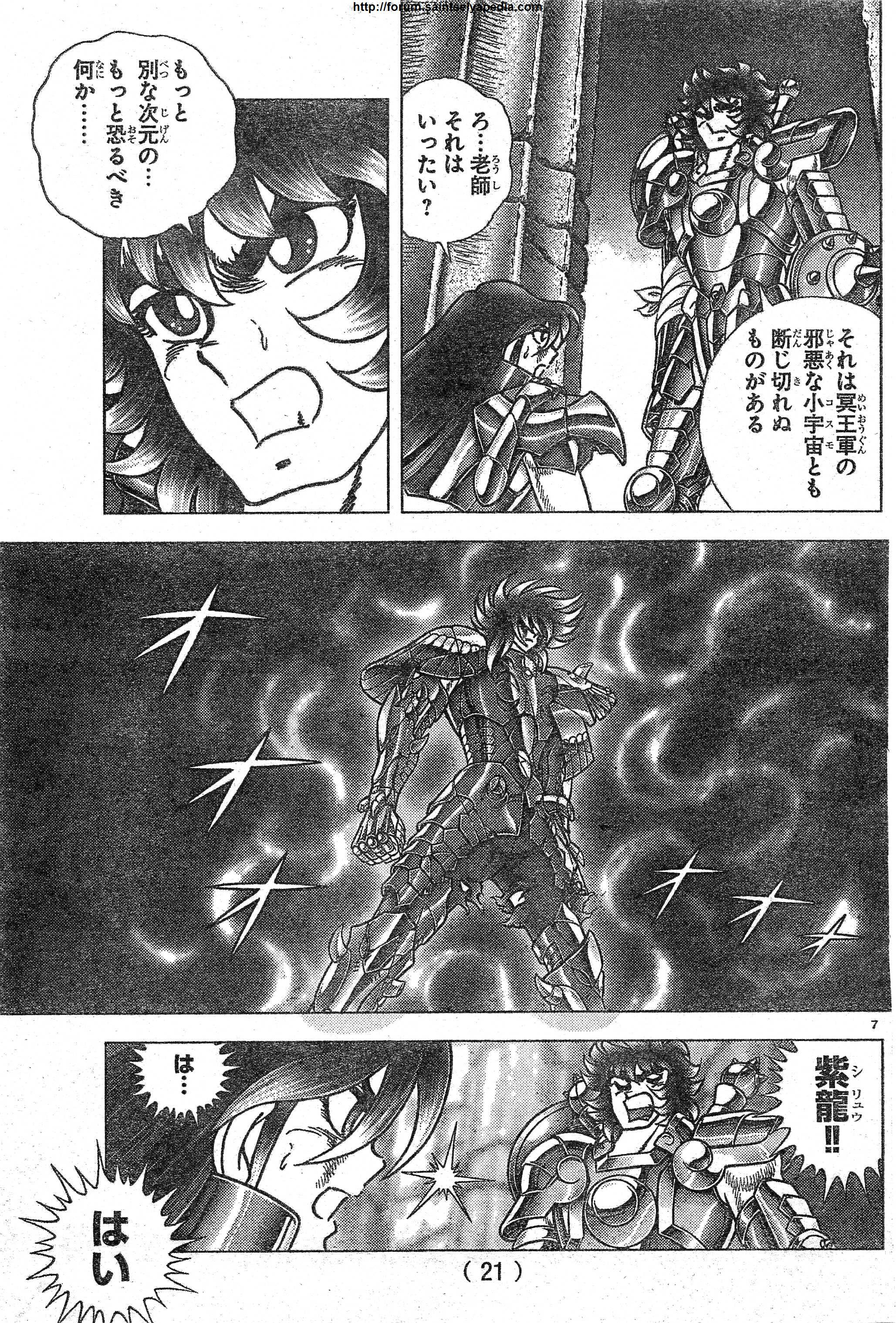 Saint Seiya - The Next Dimension - Chapitre 55 - 12