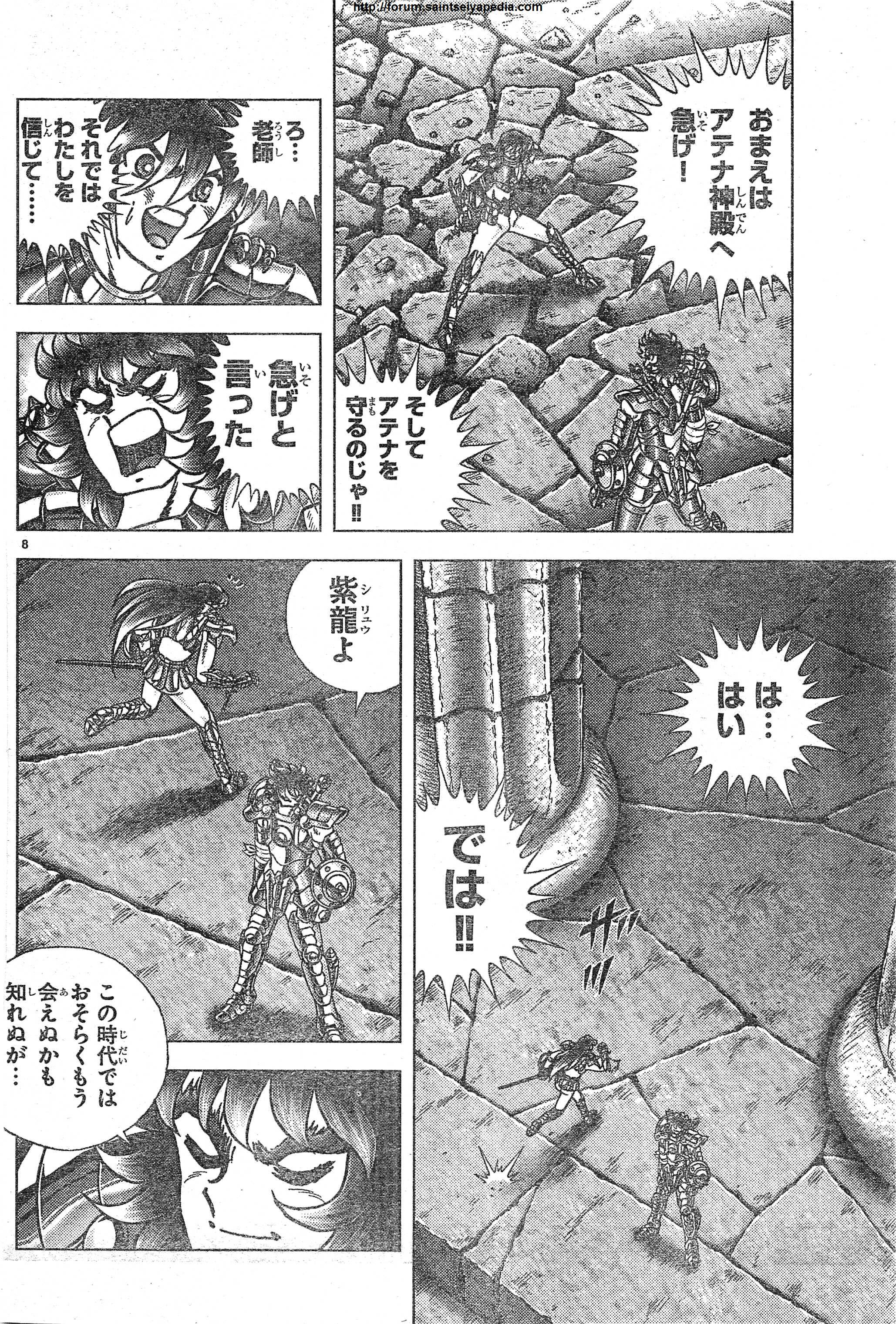 Saint Seiya - The Next Dimension - Chapitre 55 - 13