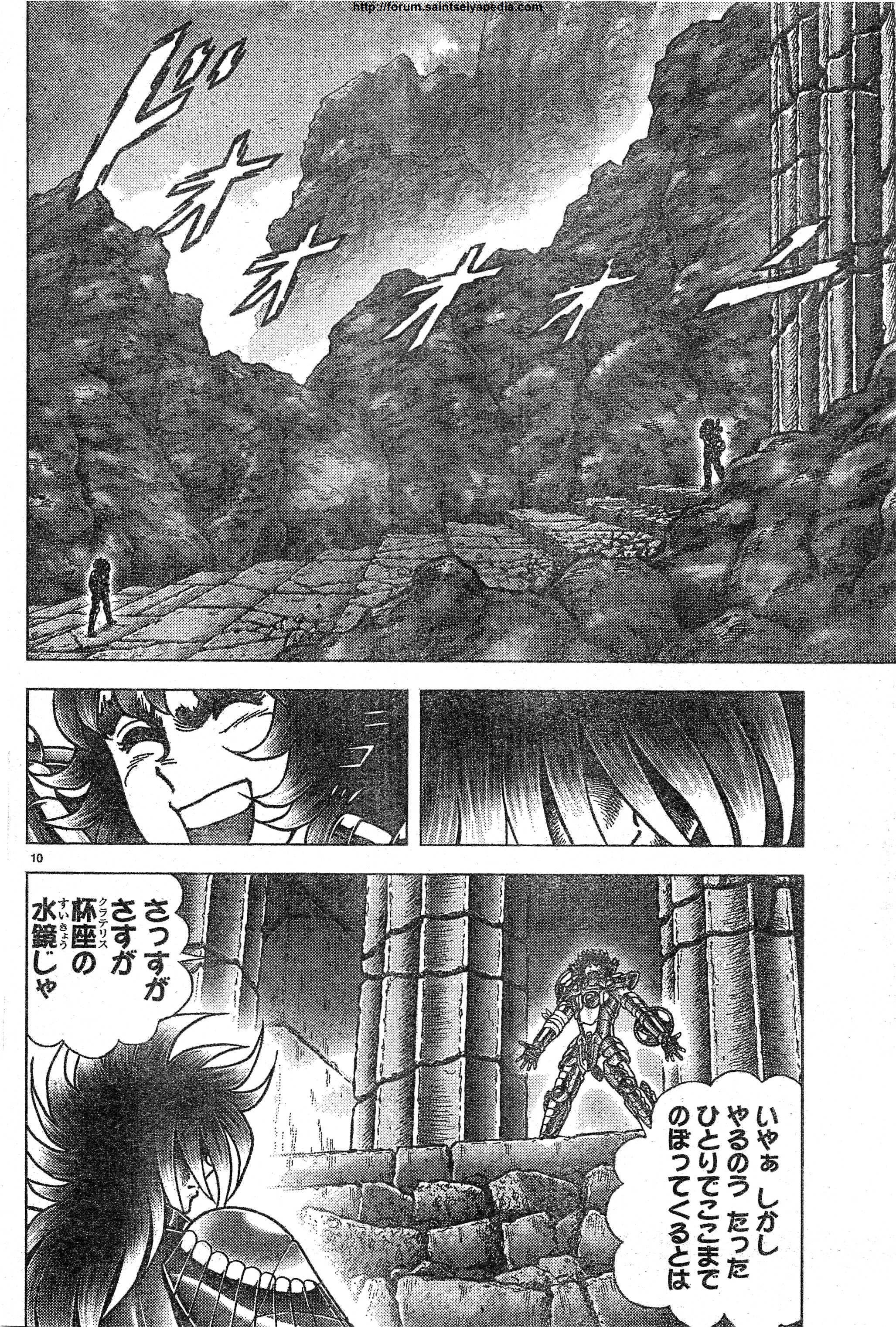 Saint Seiya - The Next Dimension - Chapitre 55 - 15