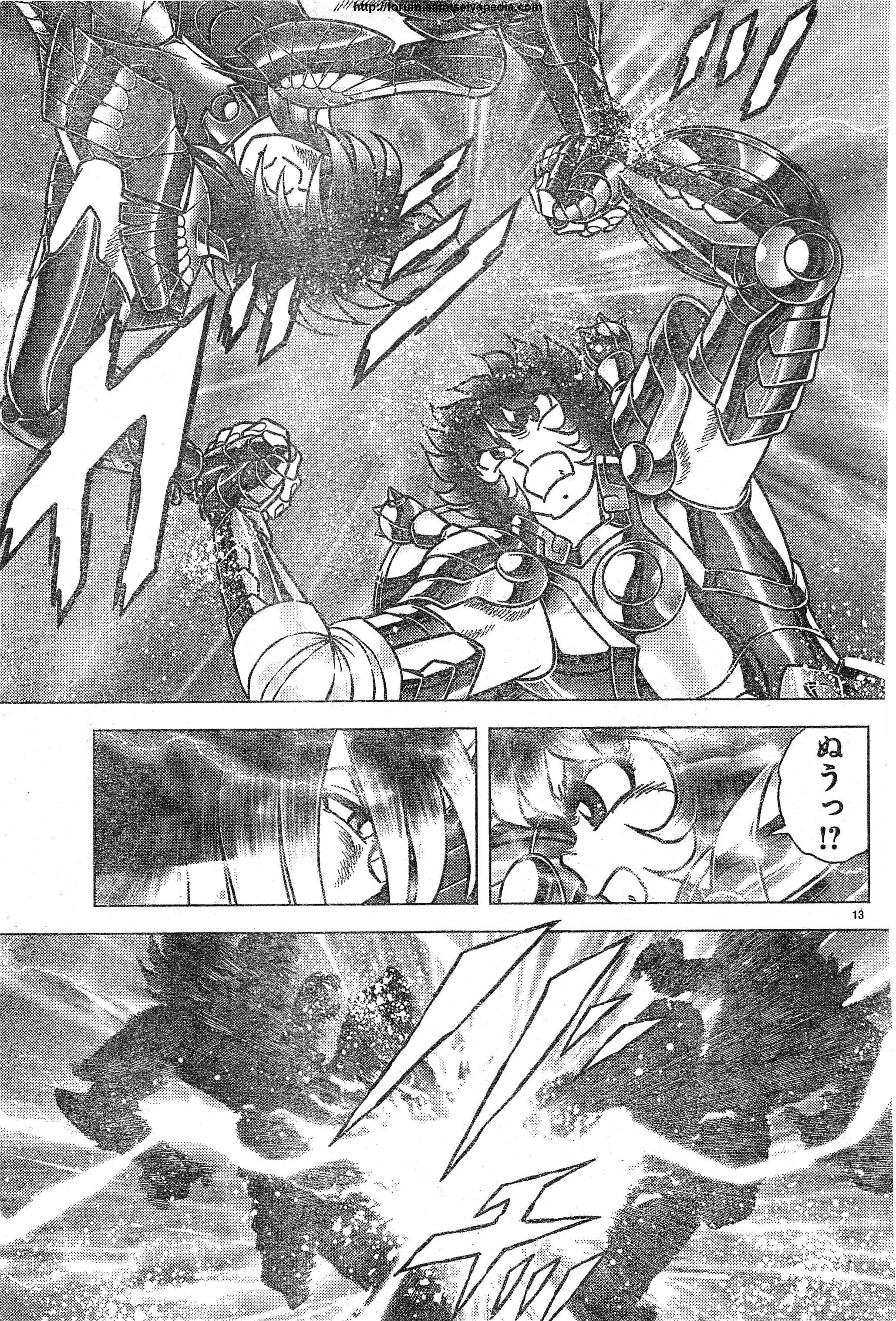 Saint Seiya - The Next Dimension - Chapitre 55 - 18