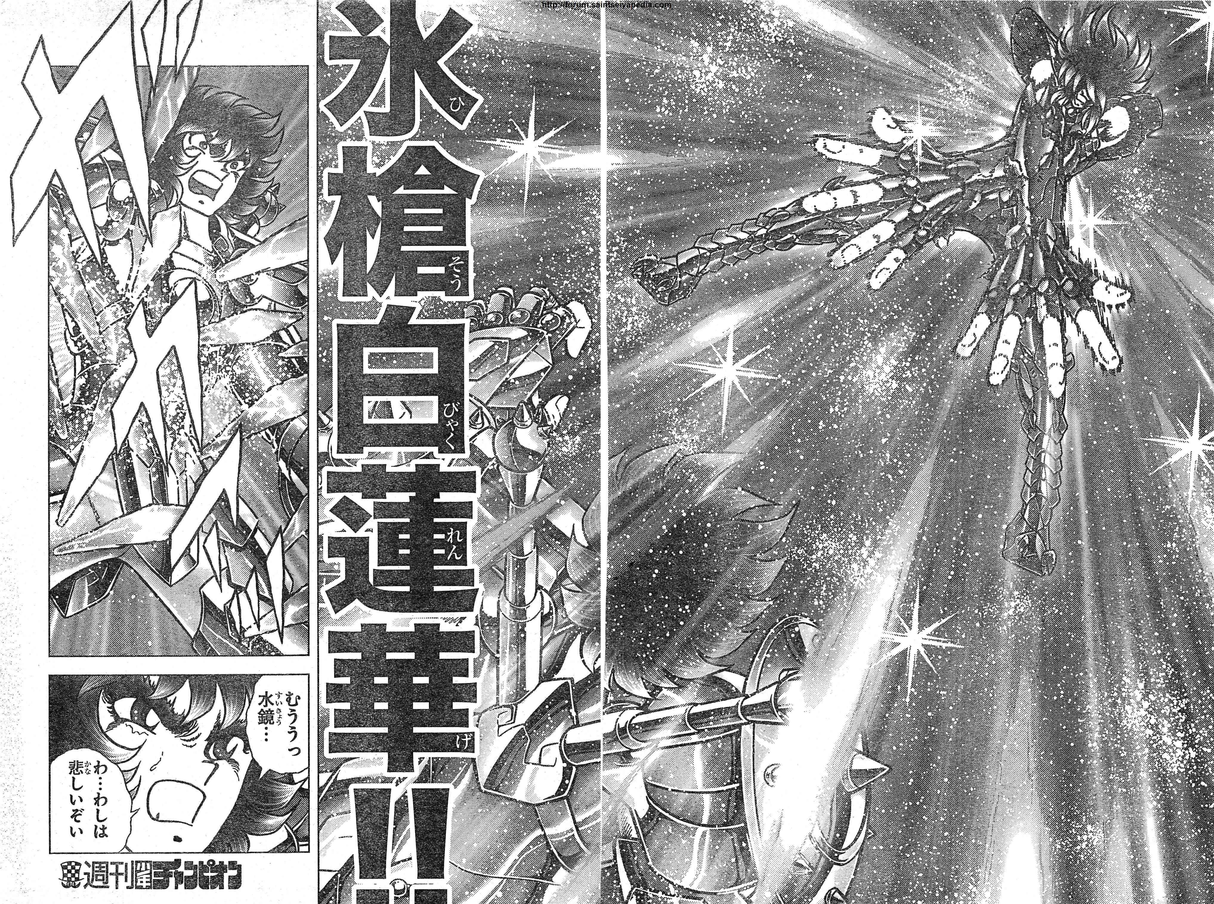 Saint Seiya - The Next Dimension - Chapitre 55 - 21-22