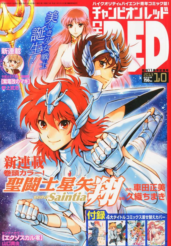Saintia_Sho_Champion_RED10_Cover_