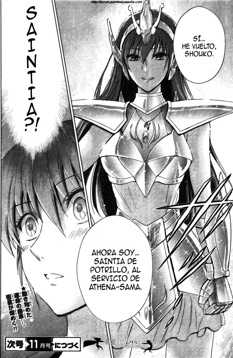 saintiasho049
