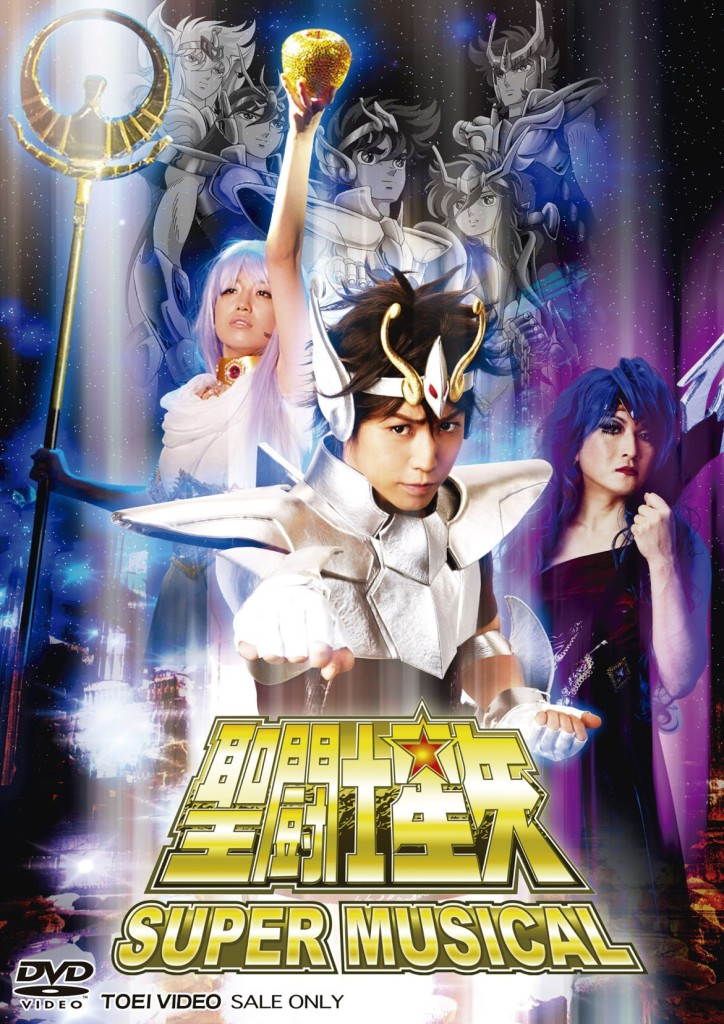 Saint-Seiya-Musical-00
