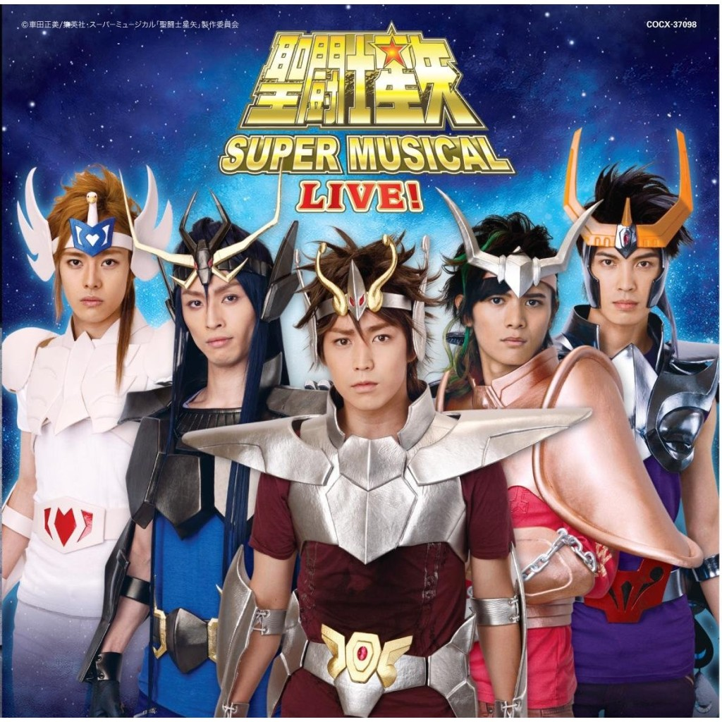 Saint-Seiya-Musical-06