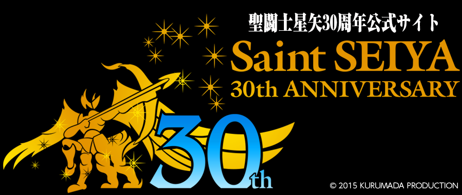 30thsite_banner