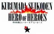 Hero of Heroes